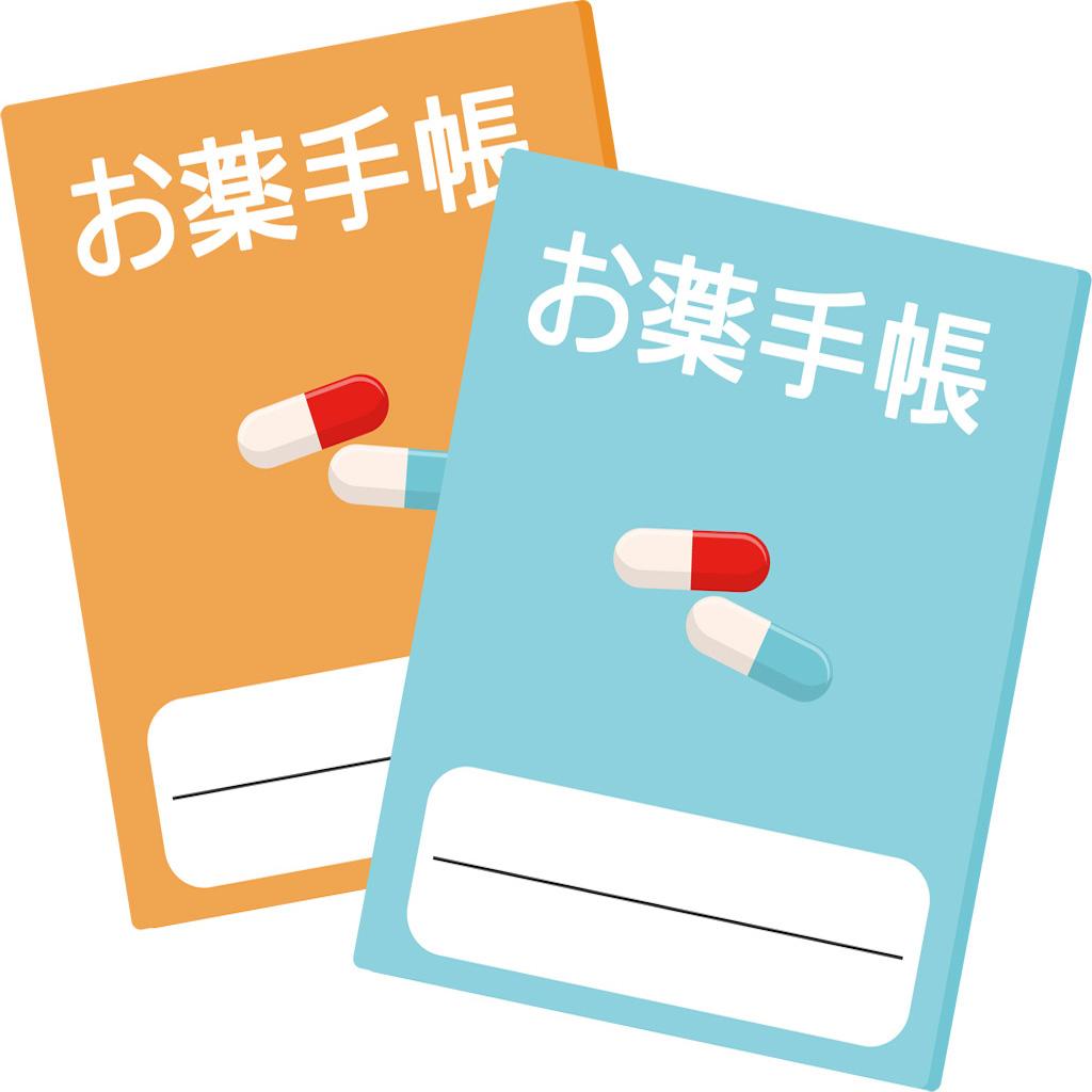 「お薬手帳」活用のススメ | 日本調剤(お客さま向け情報)