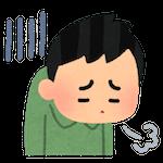 ガッカリしている人のイラスト(男性)