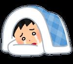 泣きながら寝る人のイラスト(男性)