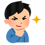 キリッとした表情の人のイラスト(男性)